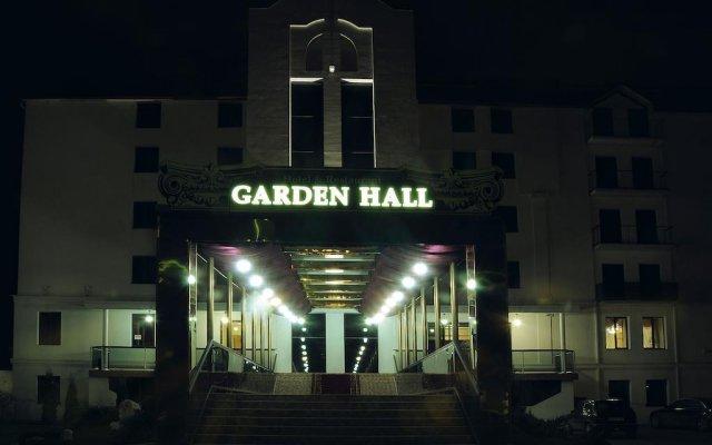 Отель Garden Hall Тернополь вид на фасад
