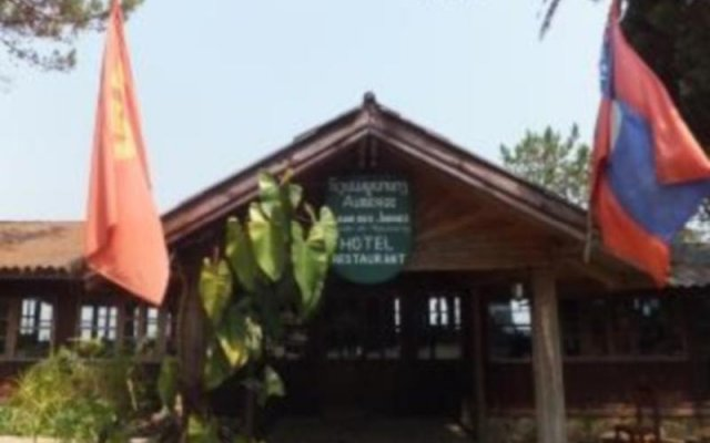 Phouphadeng Hotel Auberge de la Plain des Jarres