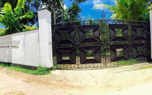 Village Paradise Sri Lanka