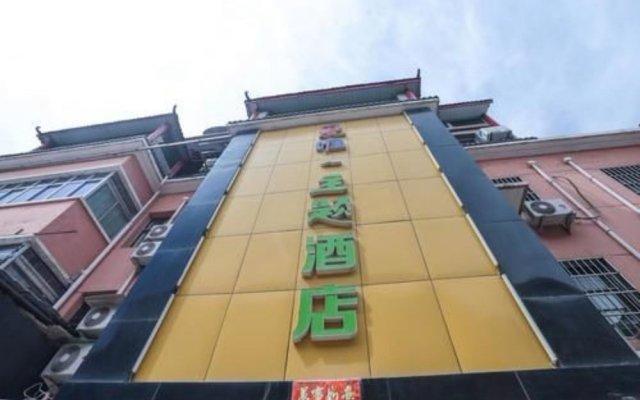 Xi'an Aiweixin Theme Hotel