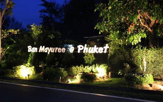 Отель Ban Mayuree Phuket вид на фасад