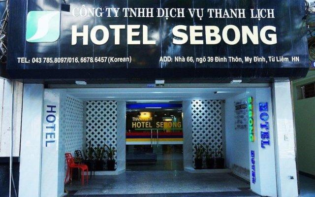 Sebong Hotel Ханой вид на фасад