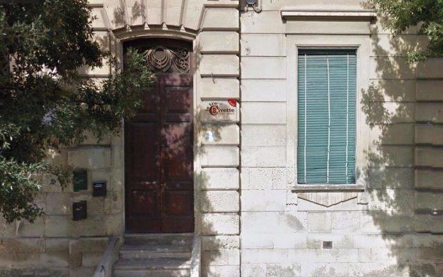 Отель Le Tre Civette Лечче вид на фасад