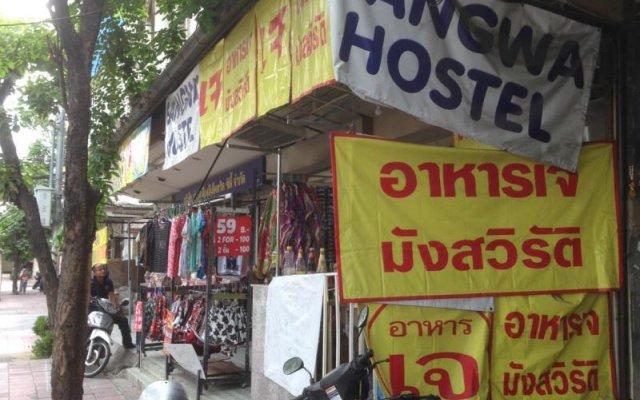 Отель Pay As You Can Таиланд, Бангкок - отзывы, цены и фото номеров - забронировать отель Pay As You Can онлайн вид на фасад