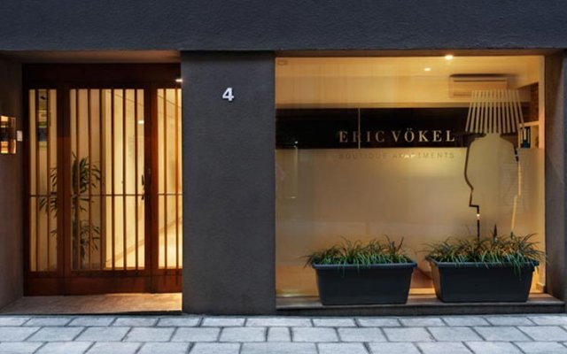 Eric Vökel Boutique Apartments - Madrid Suites