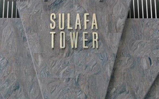 Отель HiGuests Vacation Homes - Sulafa Tower вид на фасад