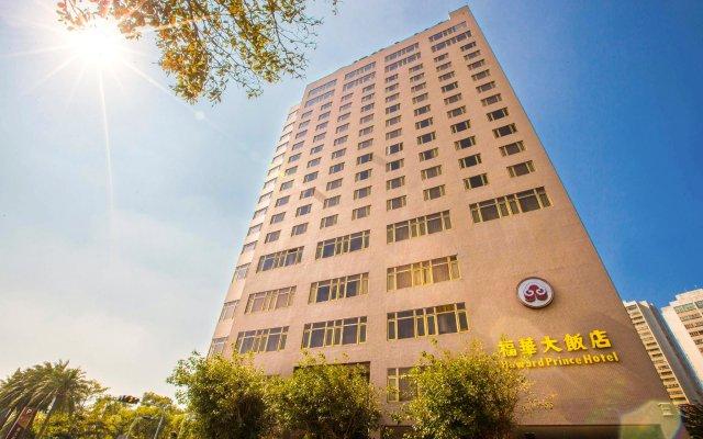 howard prince hotel taichung taichung taiwan zenhotels rh zenhotels com