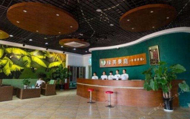 Lvying Haoting Business Hotel гостиничный бар