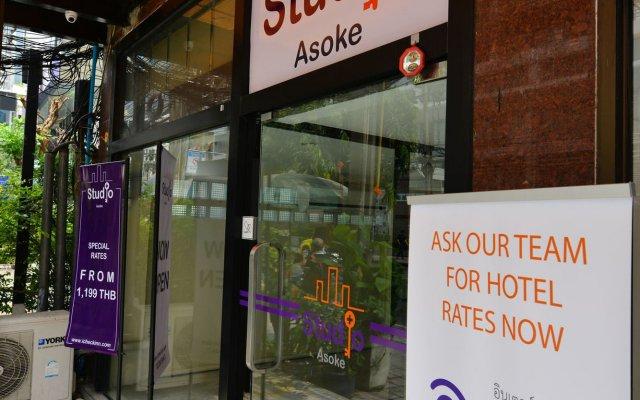 Отель Studio Asoke Таиланд, Бангкок - отзывы, цены и фото номеров - забронировать отель Studio Asoke онлайн вид на фасад