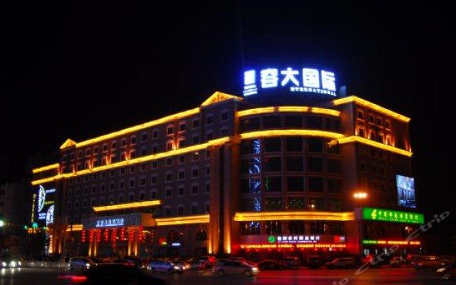 Rongda International Hotel вид на фасад