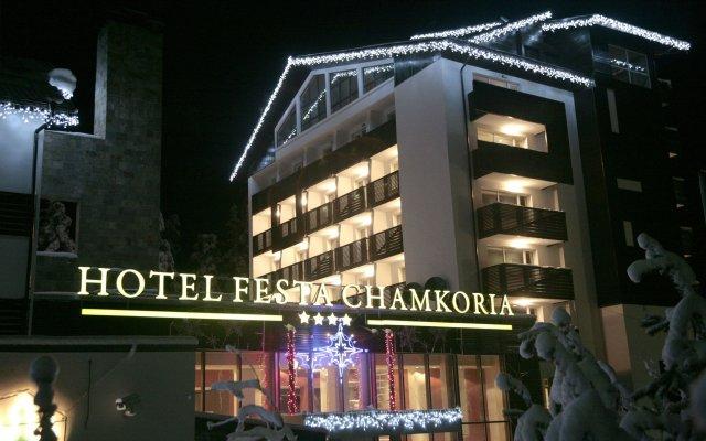 Hotel Festa Chamkoria вид на фасад