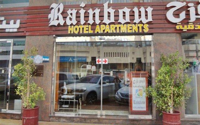 Rainbow Hotel Apartments 0