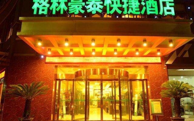 GreenTree Inn Yingtan Bus Station Express Hotel вид на фасад