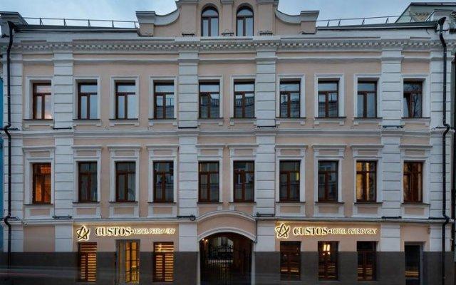 Отель Кустос Петровский Москва вид на фасад