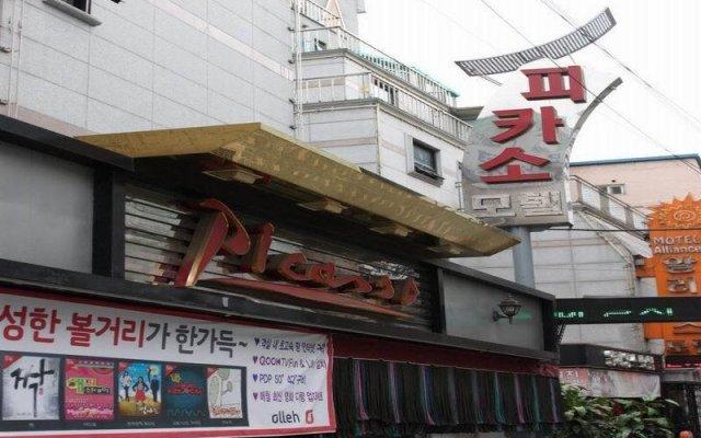 Отель Picasso Motel Jongno Южная Корея, Сеул - отзывы, цены и фото номеров - забронировать отель Picasso Motel Jongno онлайн вид на фасад