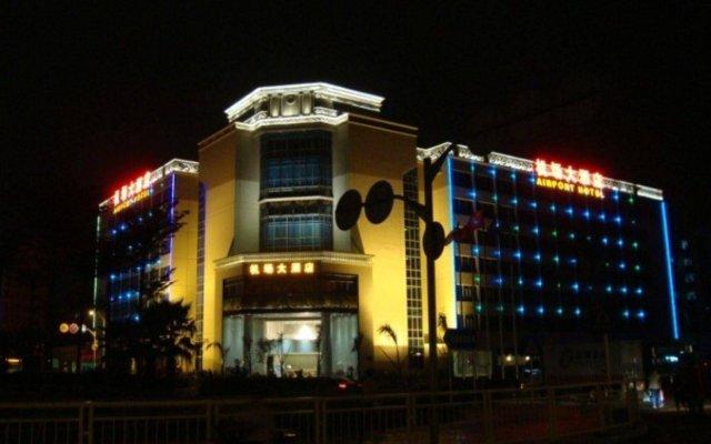 Shenzhen Airport Hotel, Baoan вид на фасад