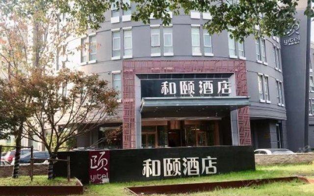 Отель Yitel Shanghai Jinqiao вид на фасад