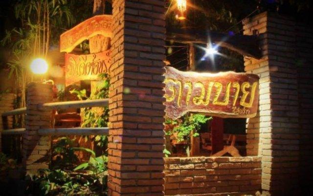 Отель Tambai Resort вид на фасад
