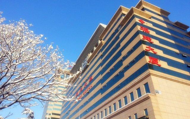 Beijing Fujian Hotel Пекин вид на фасад