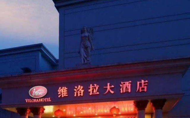 Отель Vienna Hotel Xiamen Railway Station Китай, Сямынь - отзывы, цены и фото номеров - забронировать отель Vienna Hotel Xiamen Railway Station онлайн вид на фасад