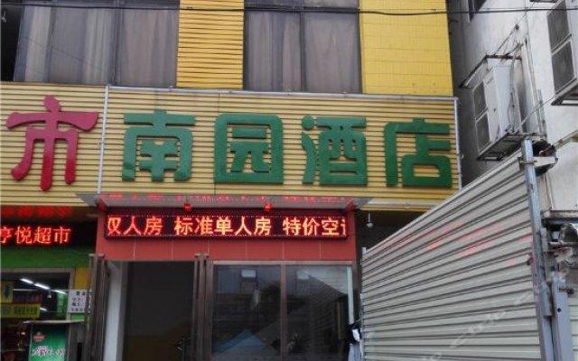 Nanyuan Hotel вид на фасад