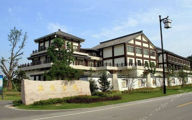 Sunwu Academy · Luofu Hotel вид на фасад