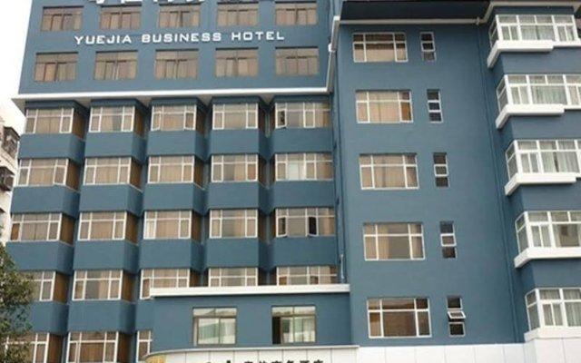 Отель Yuejia Business Hotel Китай, Шэньчжэнь - отзывы, цены и фото номеров - забронировать отель Yuejia Business Hotel онлайн вид на фасад
