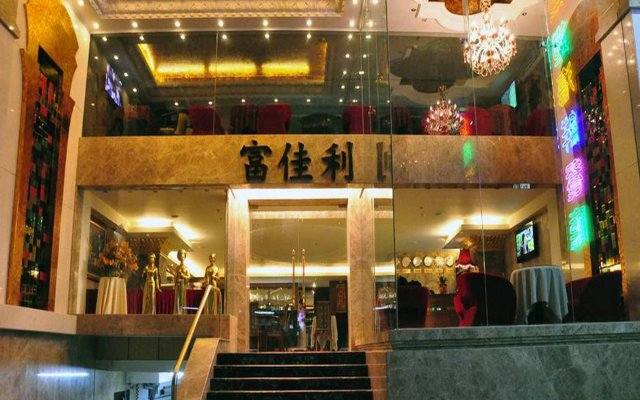Phu Giai Loi Hotel вид на фасад
