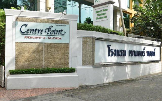 Отель Centre Point Sukhumvit 10 вид на фасад