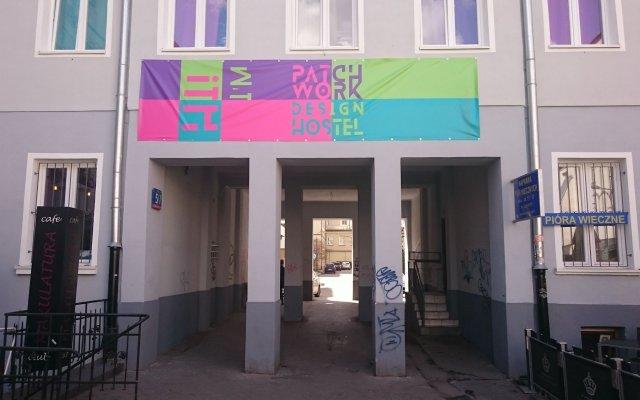 Отель Patchwork Design Hostel Польша, Варшава - 6 отзывов об отеле, цены и фото номеров - забронировать отель Patchwork Design Hostel онлайн вид на фасад