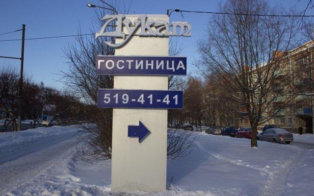 Мини-отель Дукат Казань вид на фасад