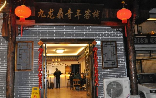 Chengdu Holly Hostel вид на фасад