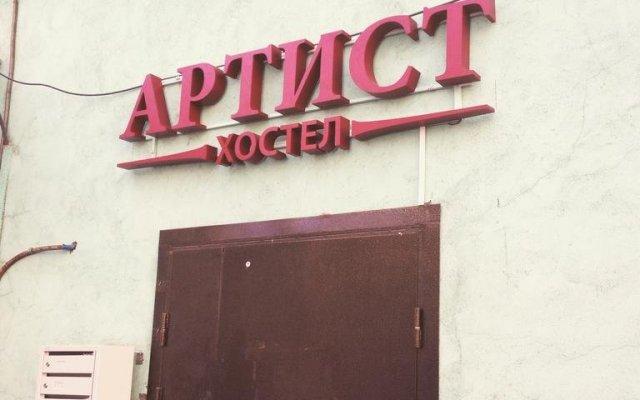 Мини-отель ARTIST на Бауманской вид на фасад