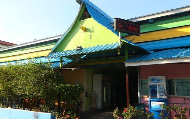 Отель Pa Chalermchai Guesthouse Бангкок вид на фасад