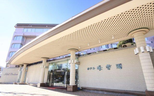 Hotel Dankoen Ито вид на фасад
