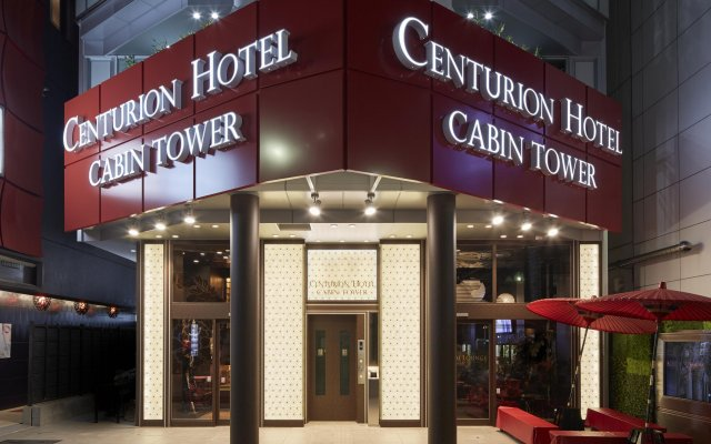 Centurion Hotel Residential Cabin Tower вид на фасад