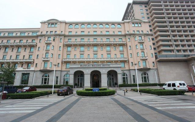 Отель Beijing Hotel Nuo Forbidden City Китай, Пекин - отзывы, цены и фото номеров - забронировать отель Beijing Hotel Nuo Forbidden City онлайн вид на фасад