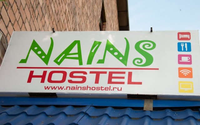 Гостиница NainsHostel в Абакане отзывы, цены и фото номеров - забронировать гостиницу NainsHostel онлайн Абакан вид на фасад