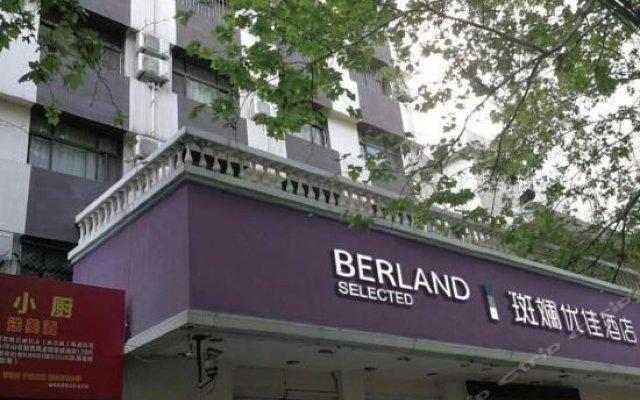 Отель BERLAND Hotel Китай, Сиань - отзывы, цены и фото номеров - забронировать отель BERLAND Hotel онлайн вид на фасад