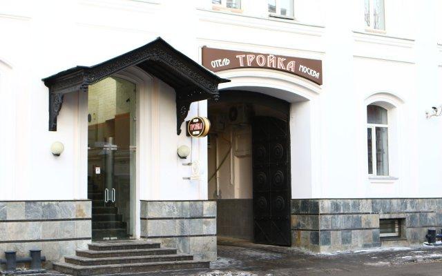 Гостиница Тройка Москва вид на фасад