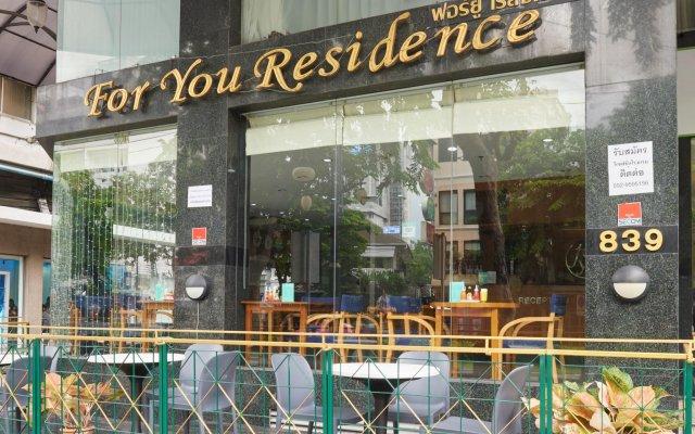 Отель For You Residence Бангкок вид на фасад