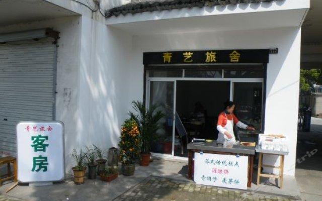 Отель Youth Arts Hostel Китай, Сучжоу - отзывы, цены и фото номеров - забронировать отель Youth Arts Hostel онлайн вид на фасад