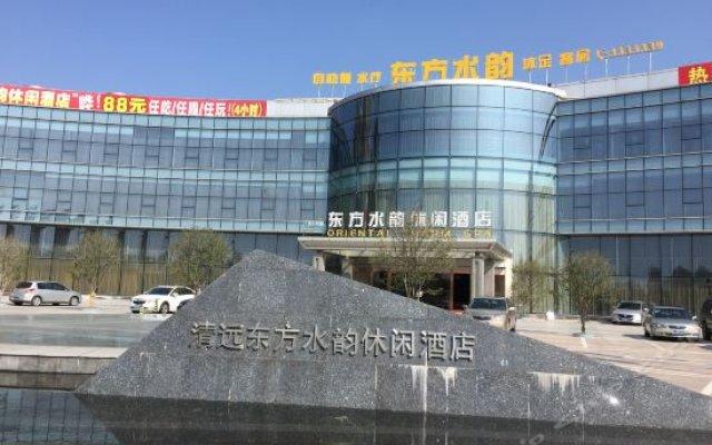 Dongfang Shuiyun Spa Hotel вид на фасад
