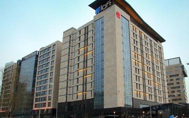 Отель Aloft Beijing, Haidian вид на фасад
