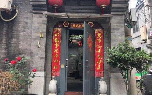 Отель Beijing Quadrangle Yard Китай, Пекин - отзывы, цены и фото номеров - забронировать отель Beijing Quadrangle Yard онлайн вид на фасад