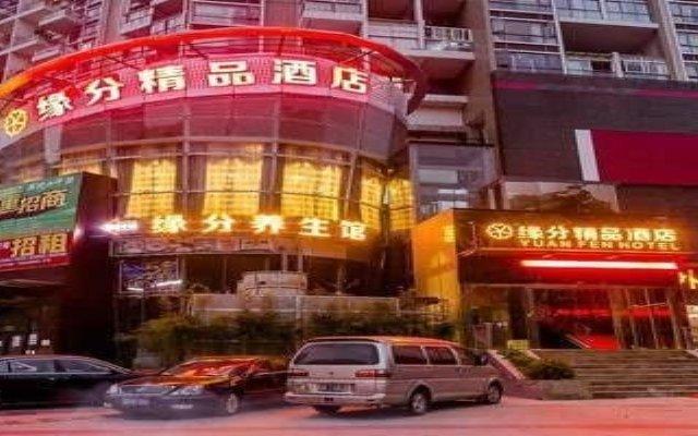 Sotel Inn Unione Shenzhen YuanFen Boutique Hotel Шэньчжэнь вид на фасад