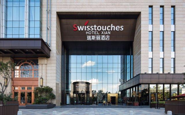 Swisstouches Hotel Xian вид на фасад