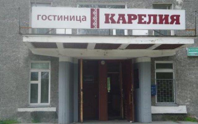 Гостиница Карелия вид на фасад
