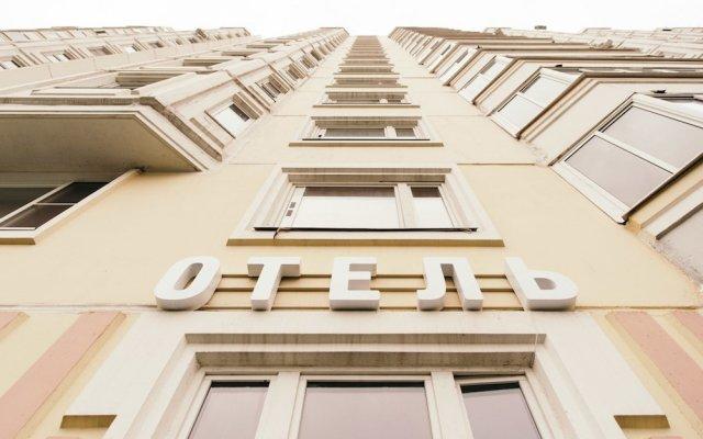 Гостиница Вояж-Бутово вид на фасад