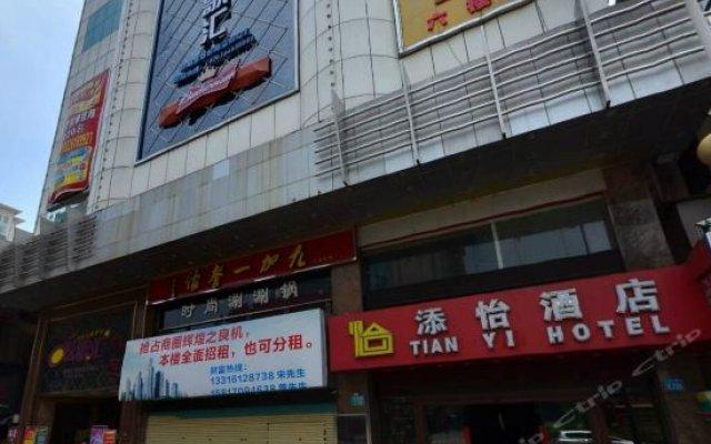 Tianyi Hotel вид на фасад